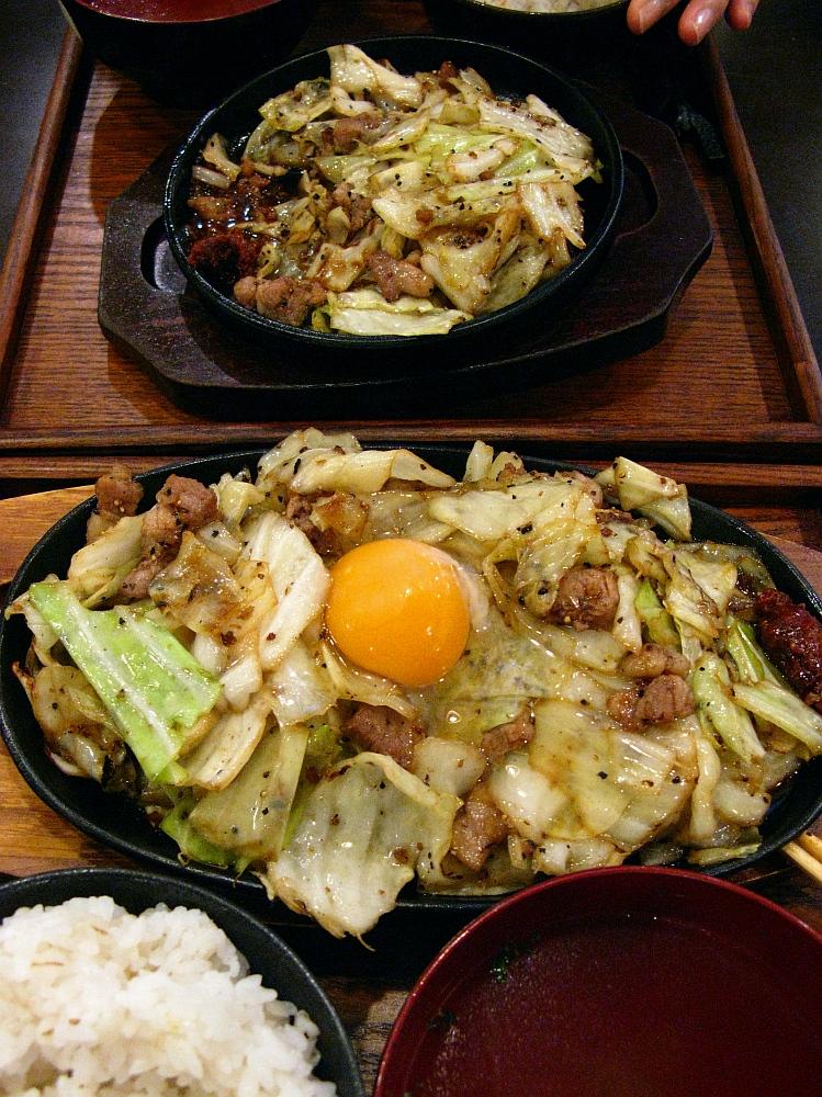 2015_05_09大須:肉米雄一飯店- (40)