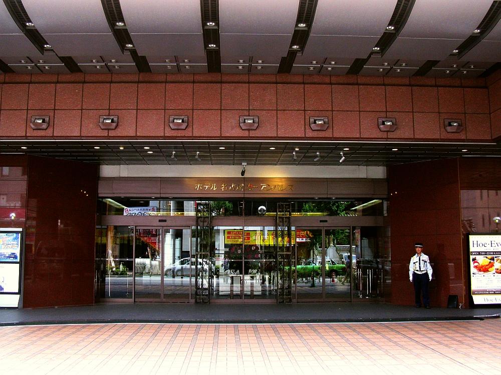 2015_05_23栄:名古屋ガーデンパレス (4)