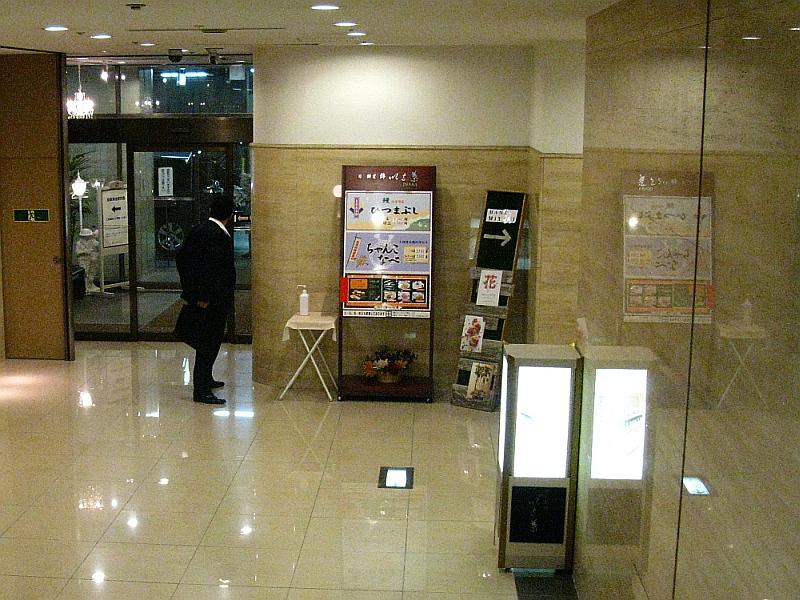 2015_05_23栄:名古屋ガーデンパレス 錦いな葉 (4)