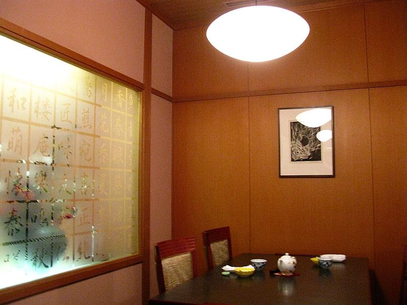 2015_05_23栄:名古屋ガーデンパレス 錦いな葉- (17)