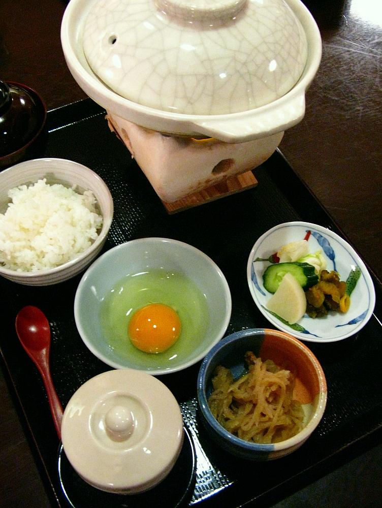 2015_05_23栄:名古屋ガーデンパレス 錦いな葉- (44)