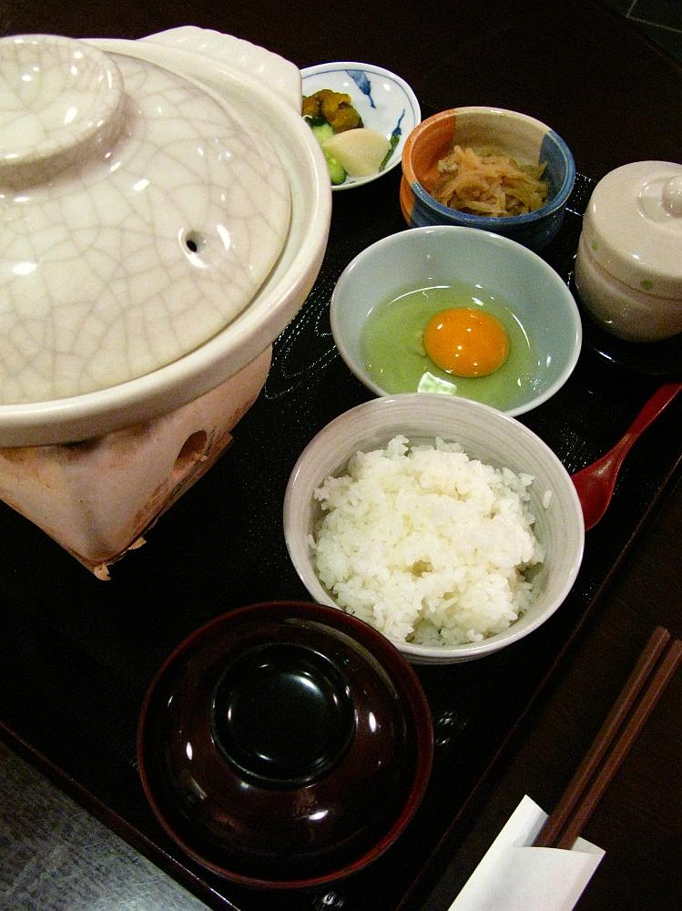 2015_05_23栄:名古屋ガーデンパレス 錦いな葉- (45)