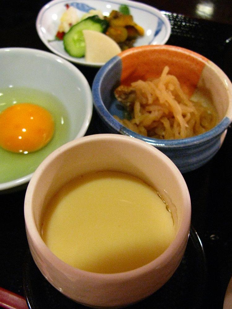 2015_05_23栄:名古屋ガーデンパレス 錦いな葉- (51)
