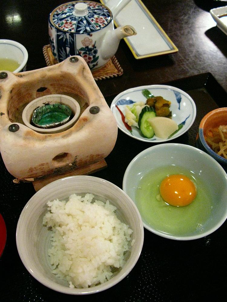 2015_05_23栄:名古屋ガーデンパレス 錦いな葉- (56)