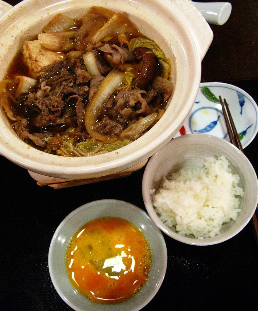 2015_05_23栄:名古屋ガーデンパレス 錦いな葉- (57)