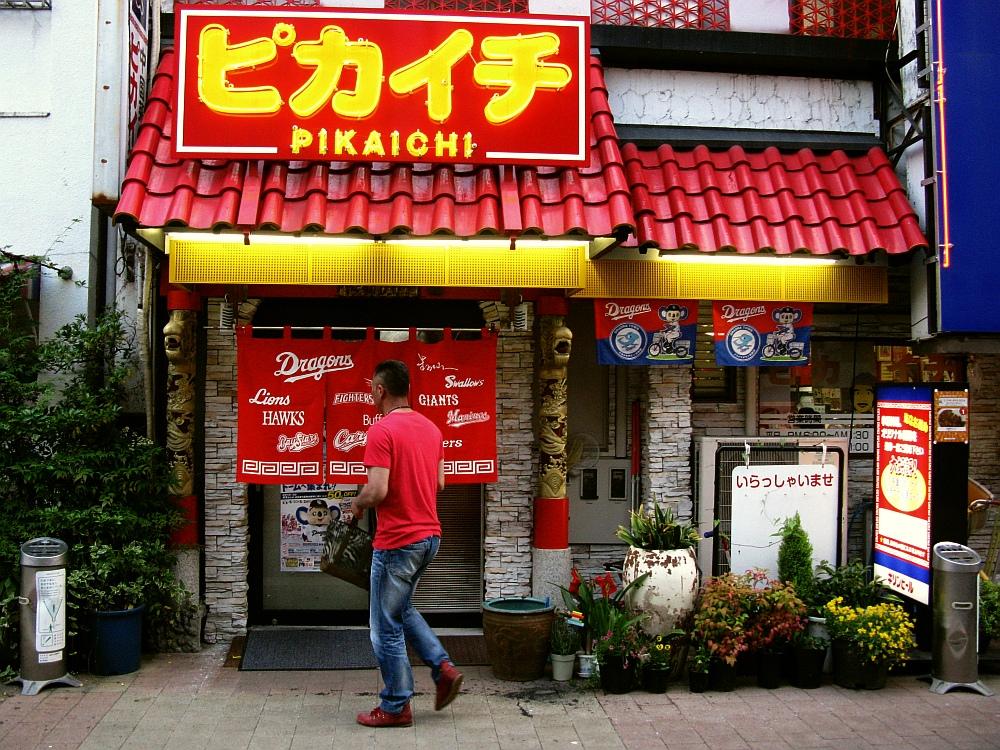 2015_05_25今池:ピカイチ (5)