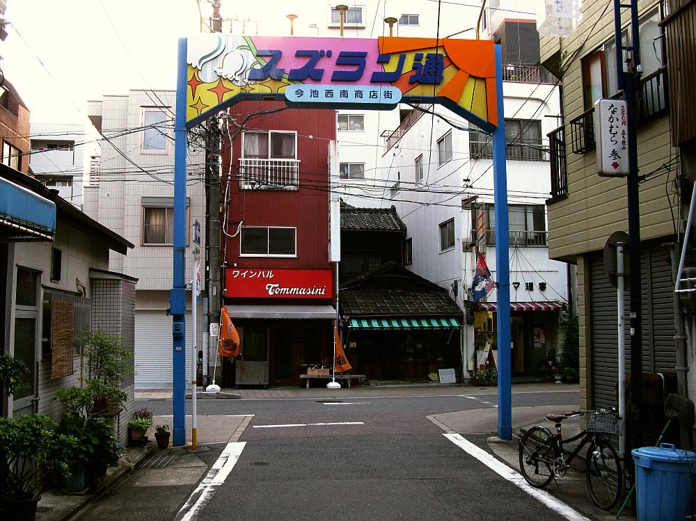2015_05_25今池:ピカイチ (8)