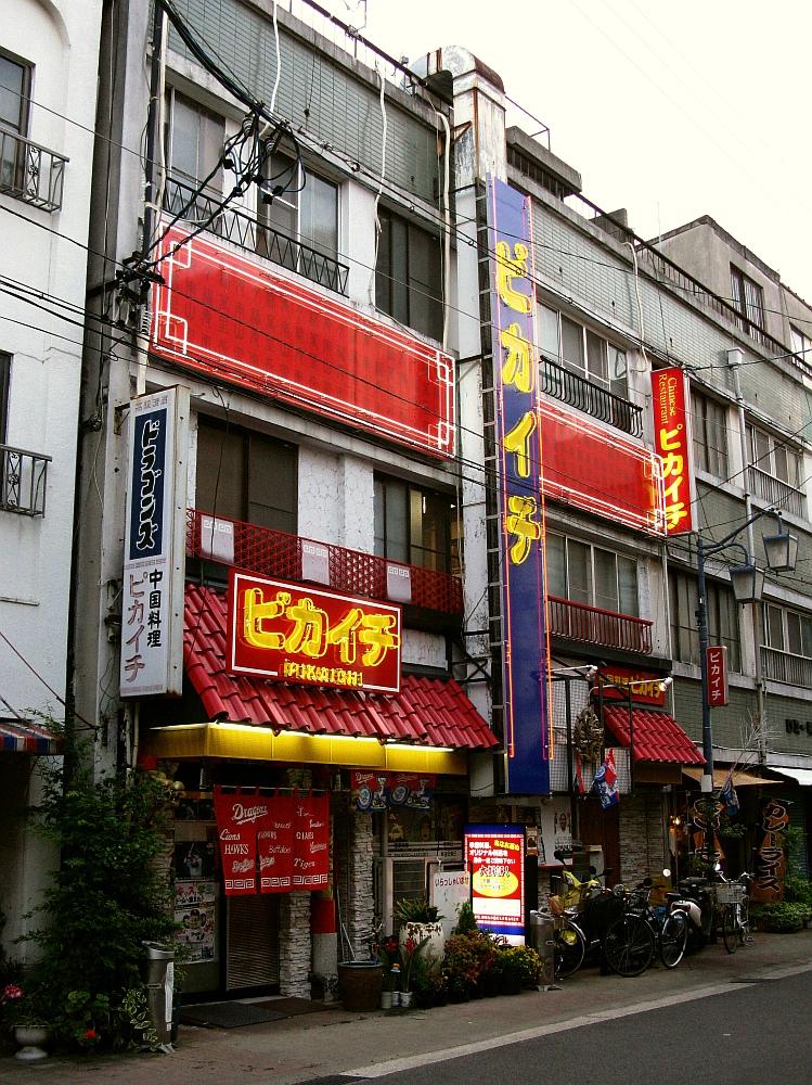 2015_05_25今池:ピカイチ (9)