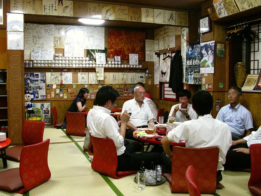 2015_05_25今池:ピカイチ- (24)