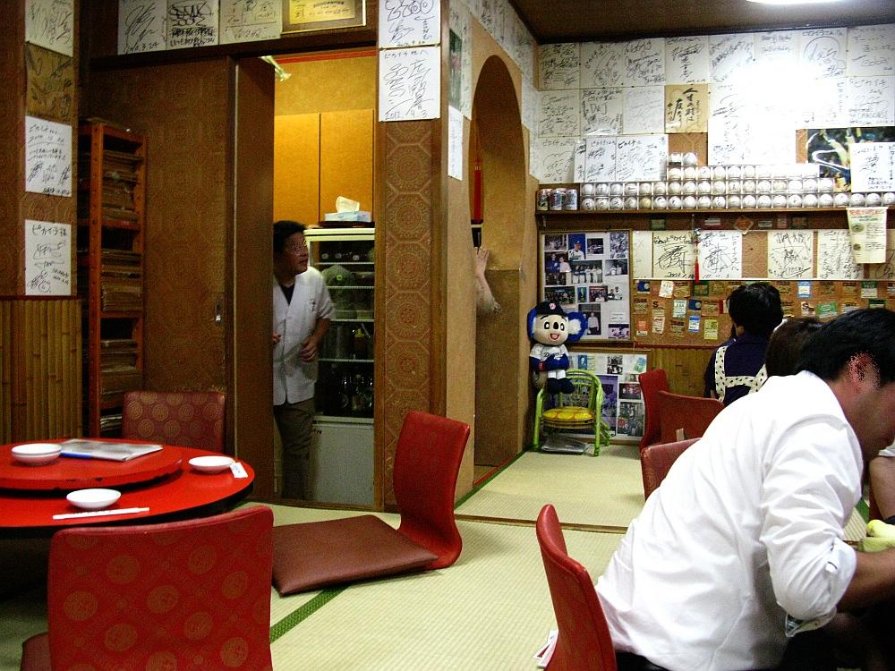 2015_05_25今池:ピカイチ- (30)