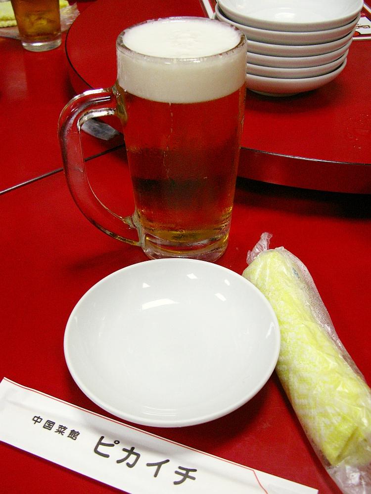 2015_05_25今池:ピカイチ- (33)