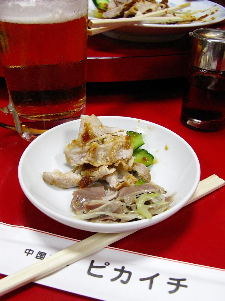 2015_05_25今池:ピカイチ- (39)