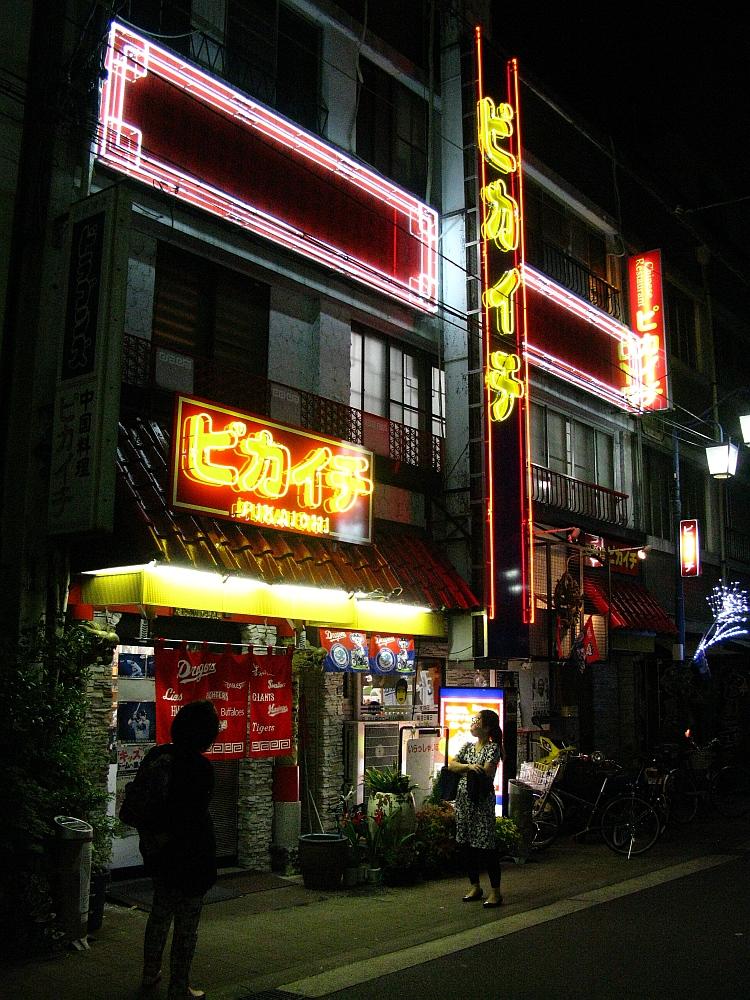 2015_05_25今池:ピカイチA (22)