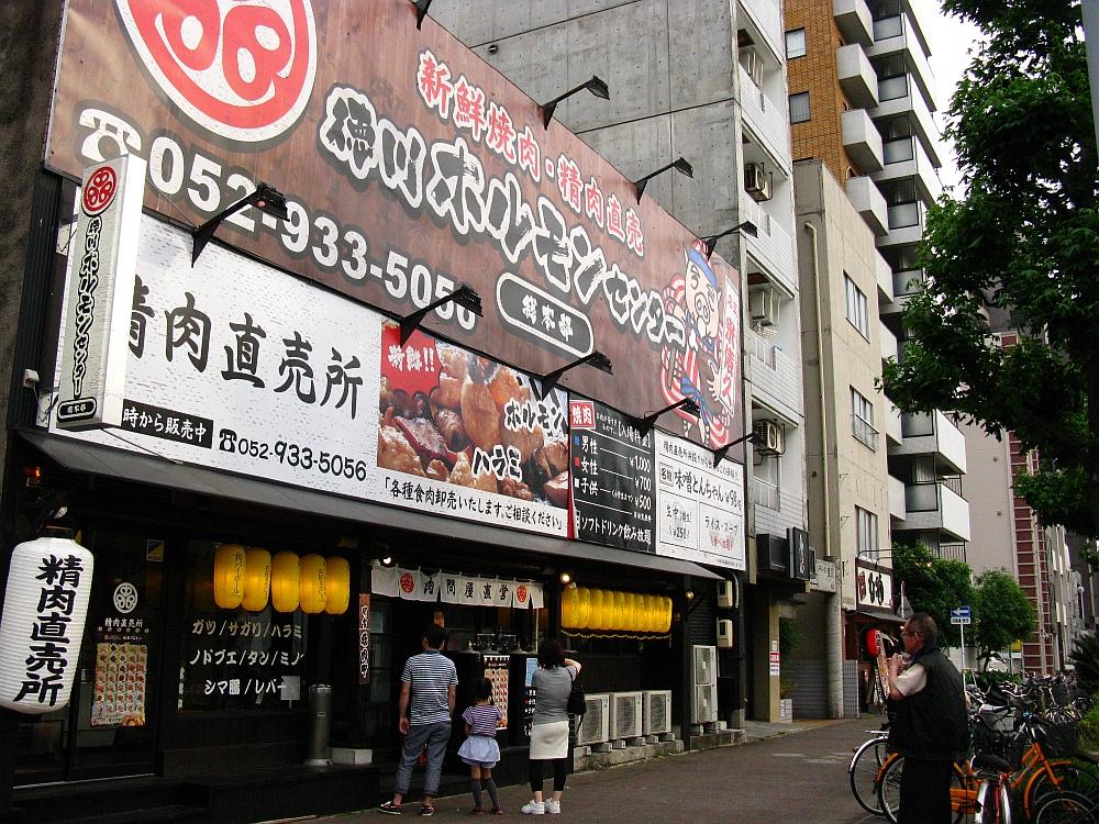 2015_05_30赤塚:徳川ホルモンセンター (5)