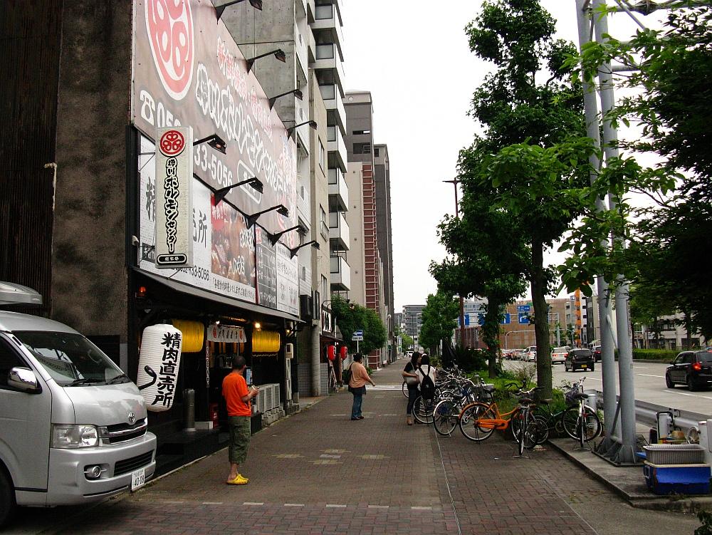 2015_05_30赤塚:徳川ホルモンセンター (2)