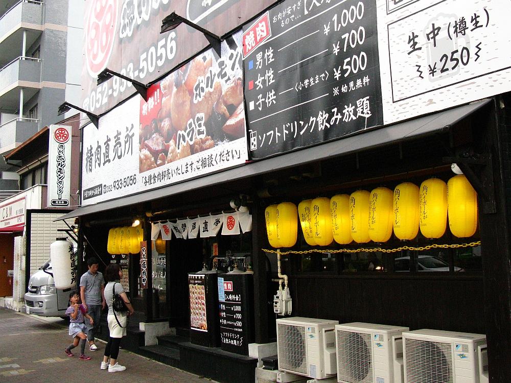 2015_05_30赤塚:徳川ホルモンセンター (4)