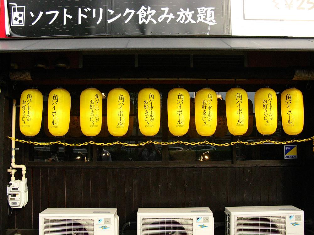 2015_05_30赤塚:徳川ホルモンセンター (9)