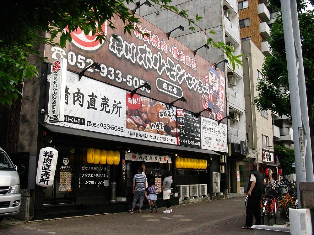 2015_05_30赤塚:徳川ホルモンセンター (6)