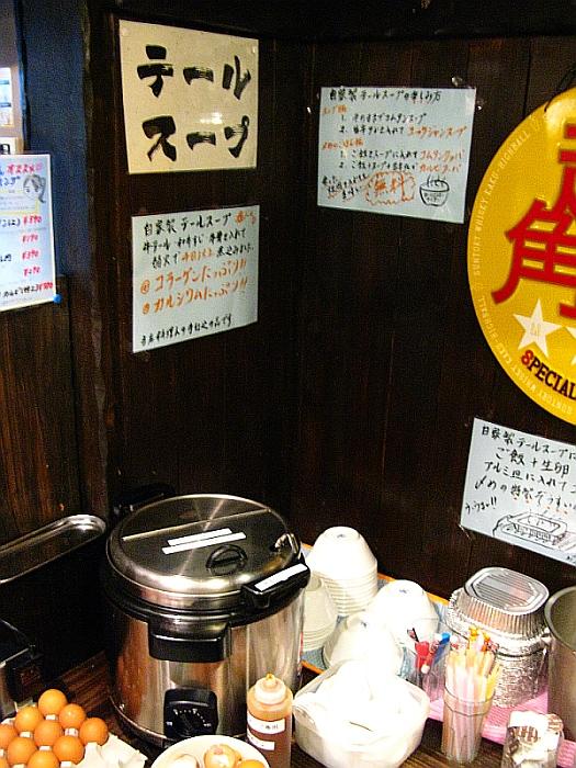 2015_05_30赤塚:徳川ホルモンセンター- (43)