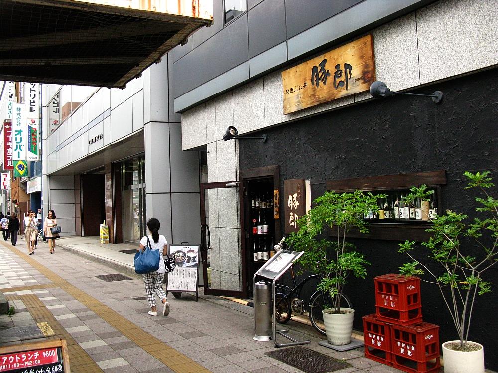 2015_06_11伏見:炭焼ぶた丼 豚郎 (7)