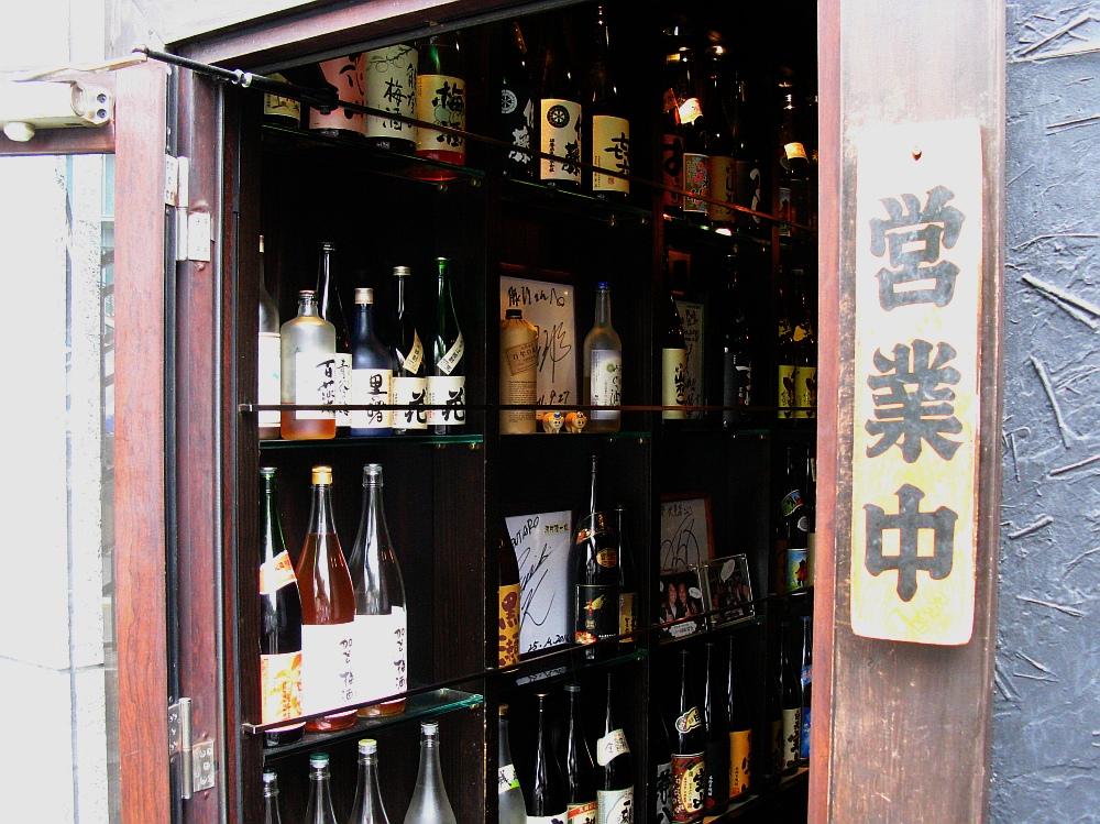 2015_06_11伏見:炭焼ぶた丼 豚郎- (10)