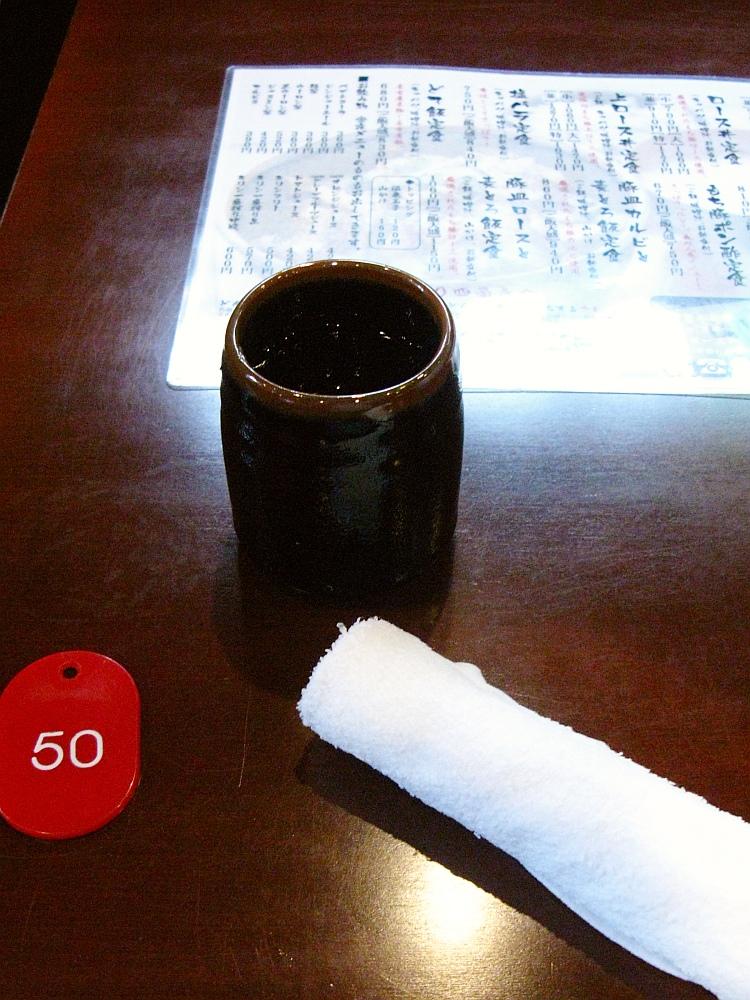 2015_06_11伏見:炭焼ぶた丼 豚郎- (11)