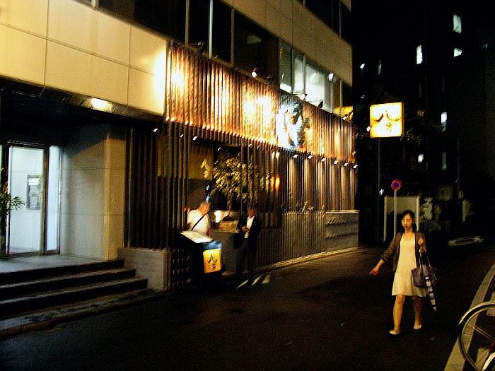 2015_07_08名駅:天地旬鮮 八吉 (3)