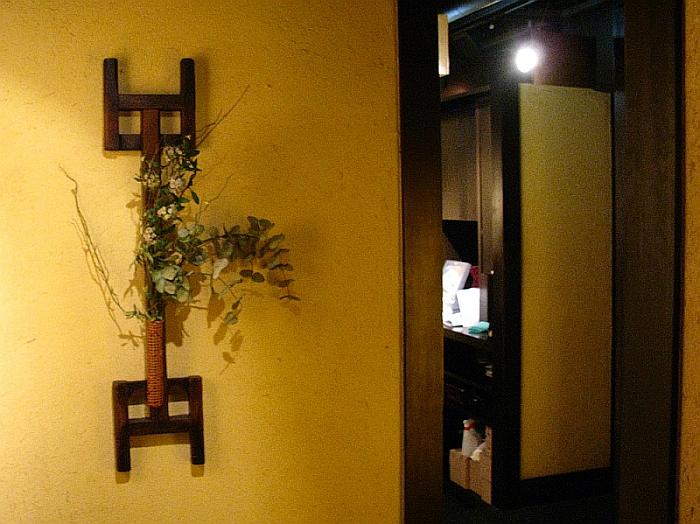 2015_07_08名駅:天地旬鮮 八吉- (10)