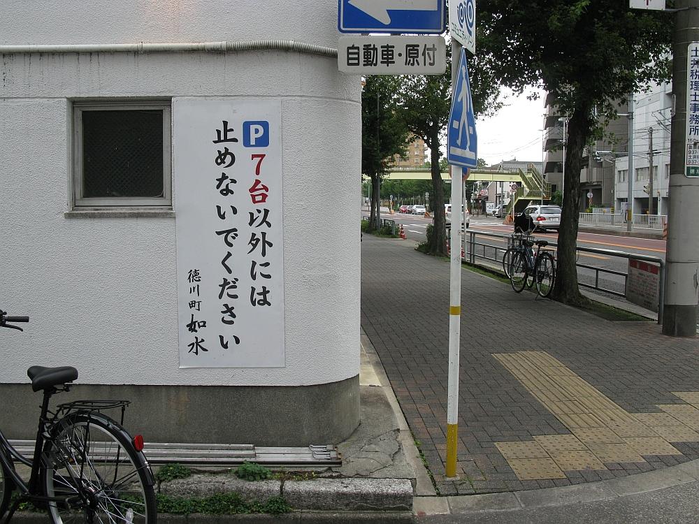 2015_07_19徳川:如水 (1)