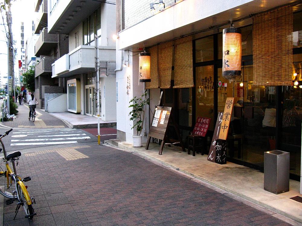 2012_06_20 徳川:如水 (4)