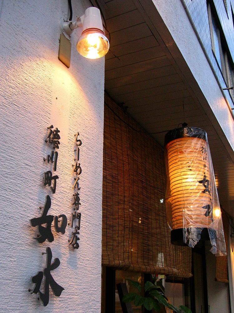 2012_06_20 徳川:如水 (7)
