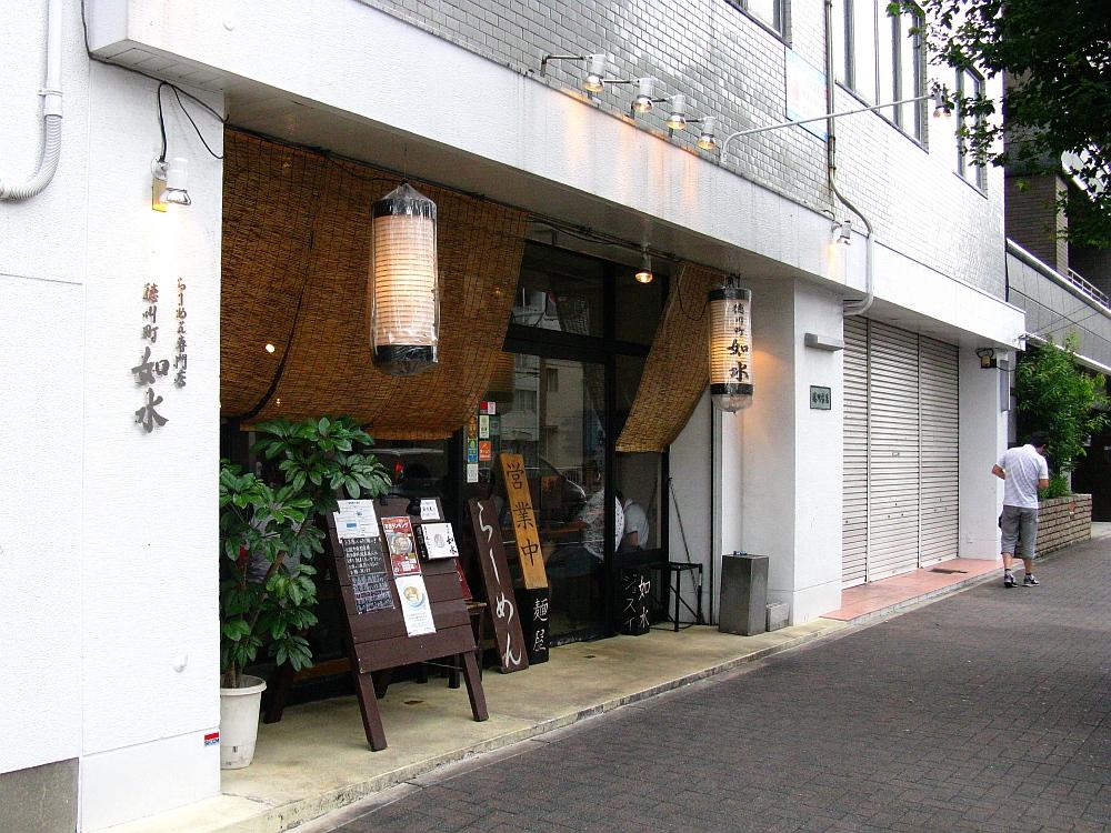 2015_07_19徳川:如水 (2)