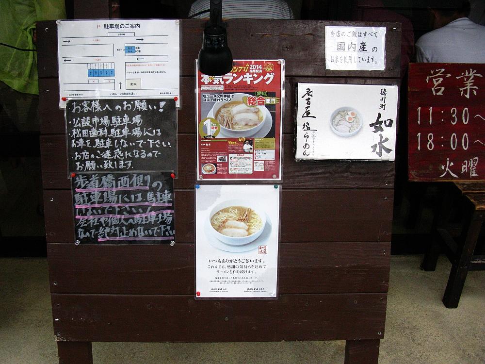 2015_07_19徳川:如水 (3)