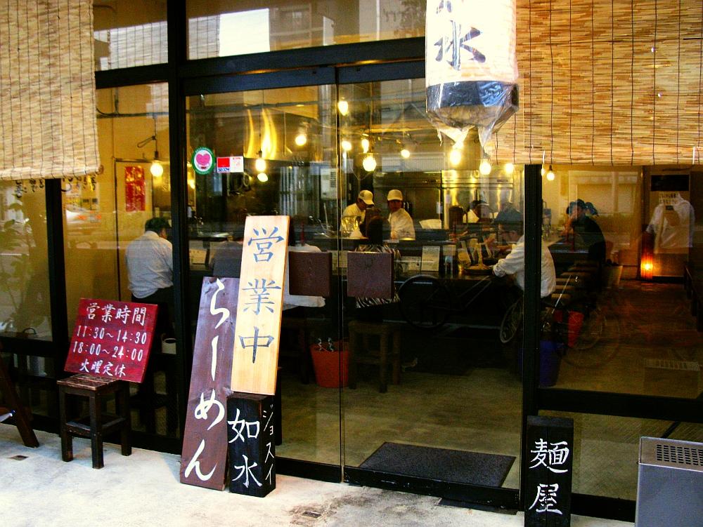 2012_06_20 徳川:如水 (5)