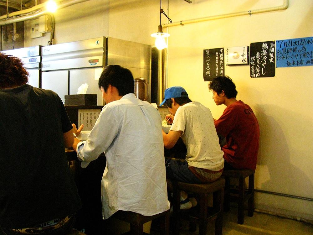 2015_07_19徳川:如水- (11)