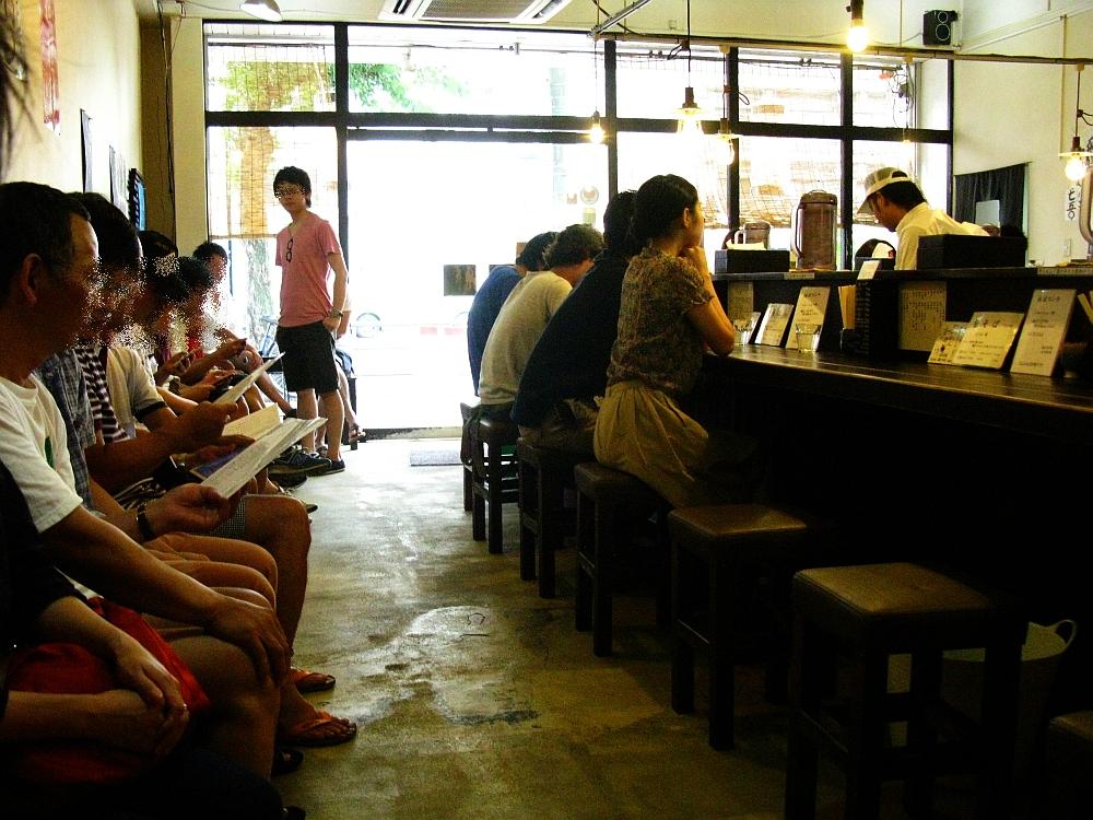 2015_07_19徳川:如水 (7)