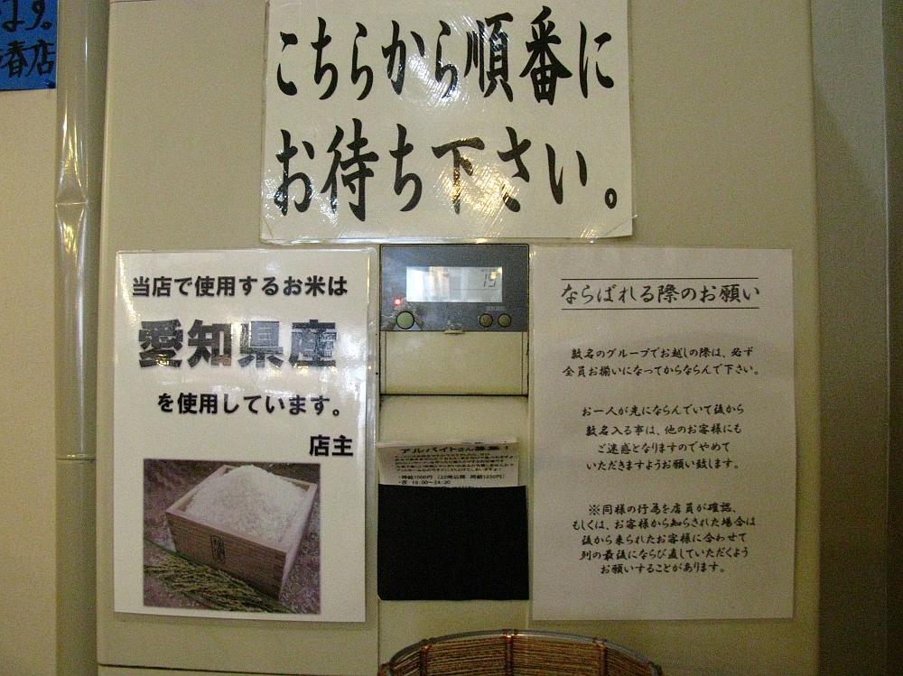 2015_07_19徳川:如水- (10)