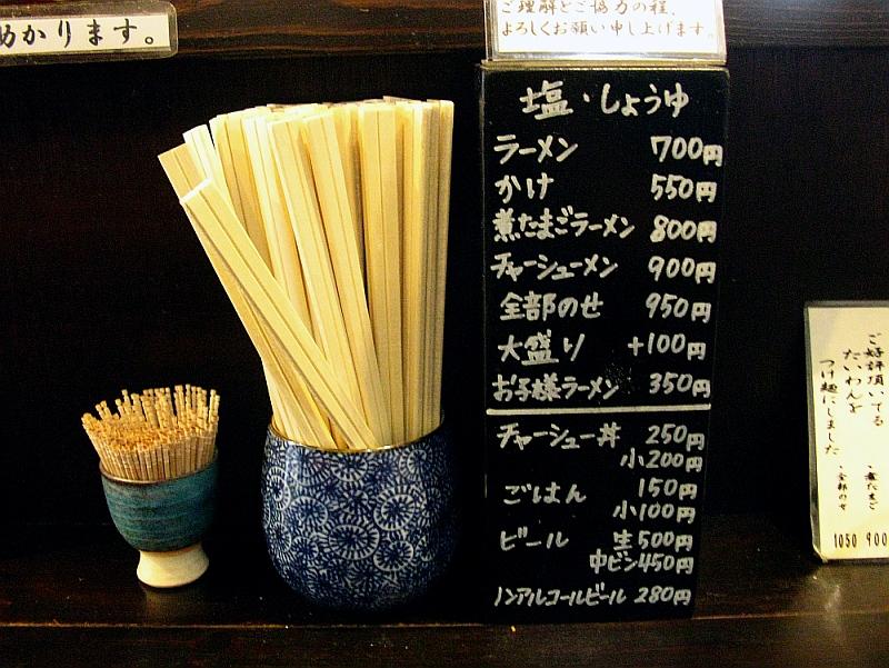 2015_07_19徳川:如水- (19)