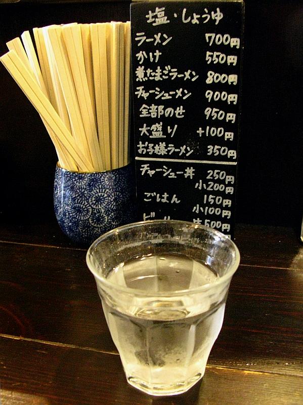 2015_07_19徳川:如水- (18)
