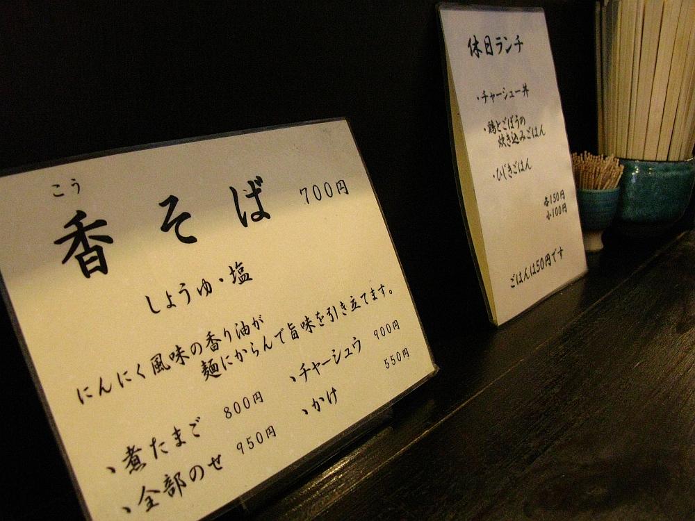 2015_07_19徳川:如水- (21)