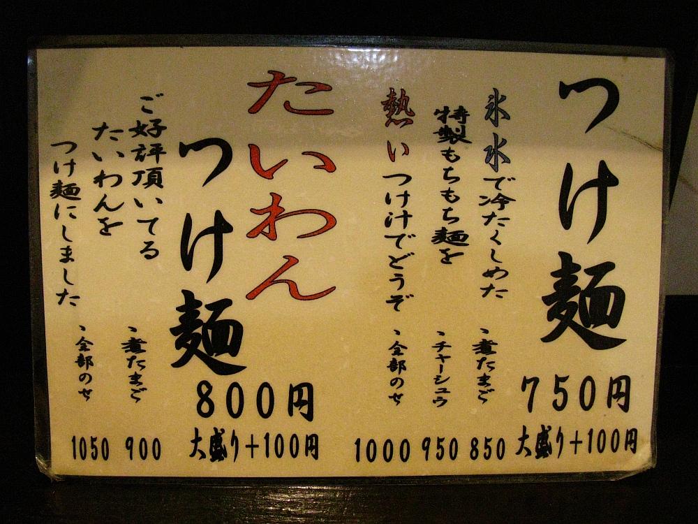 2015_07_19徳川:如水- (22)