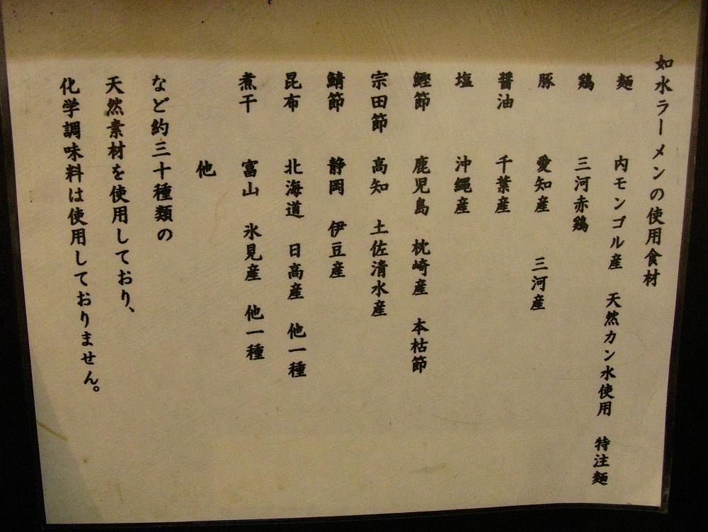 2015_07_19徳川:如水- (20)