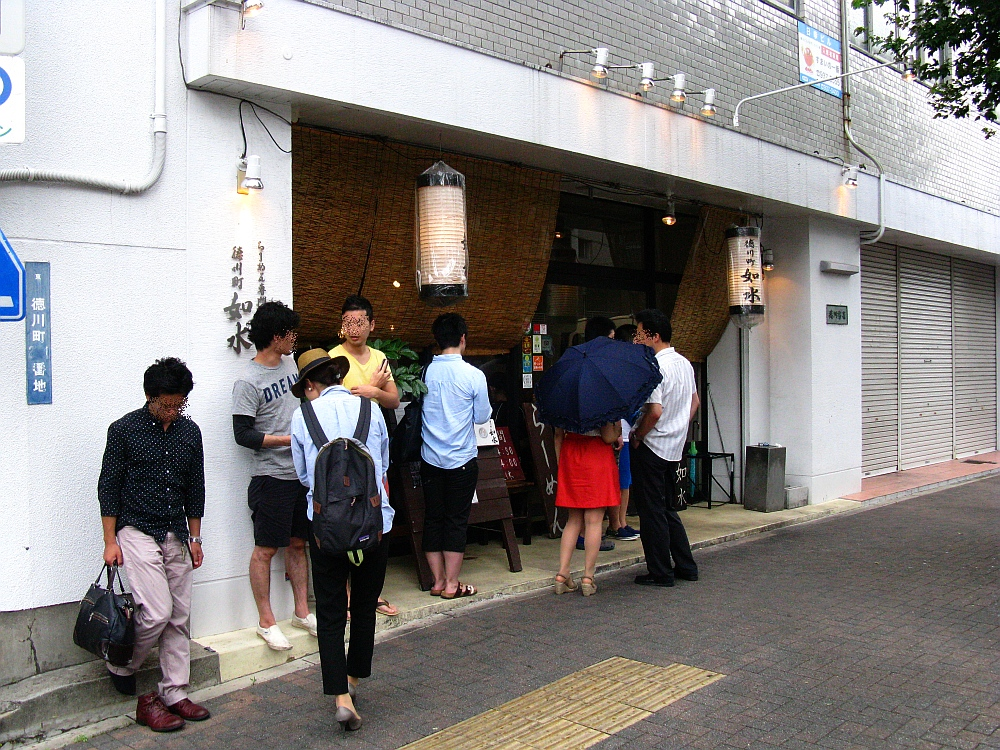 2015_07_19徳川:如水- (46)