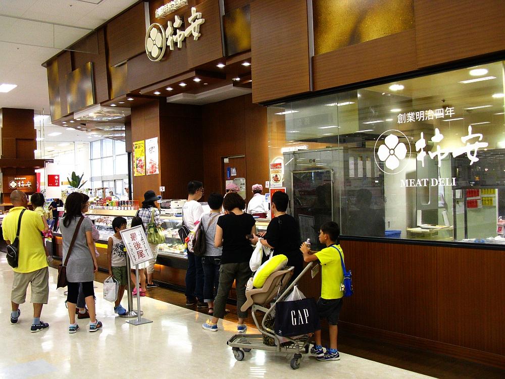 2015_07_20名古屋ドームイオン:柿安 (3)