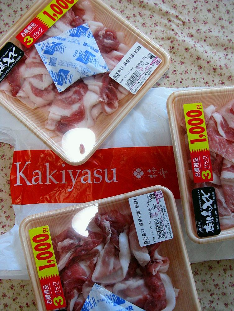 2015_07_20名古屋ドームイオン:柿安 (9)
