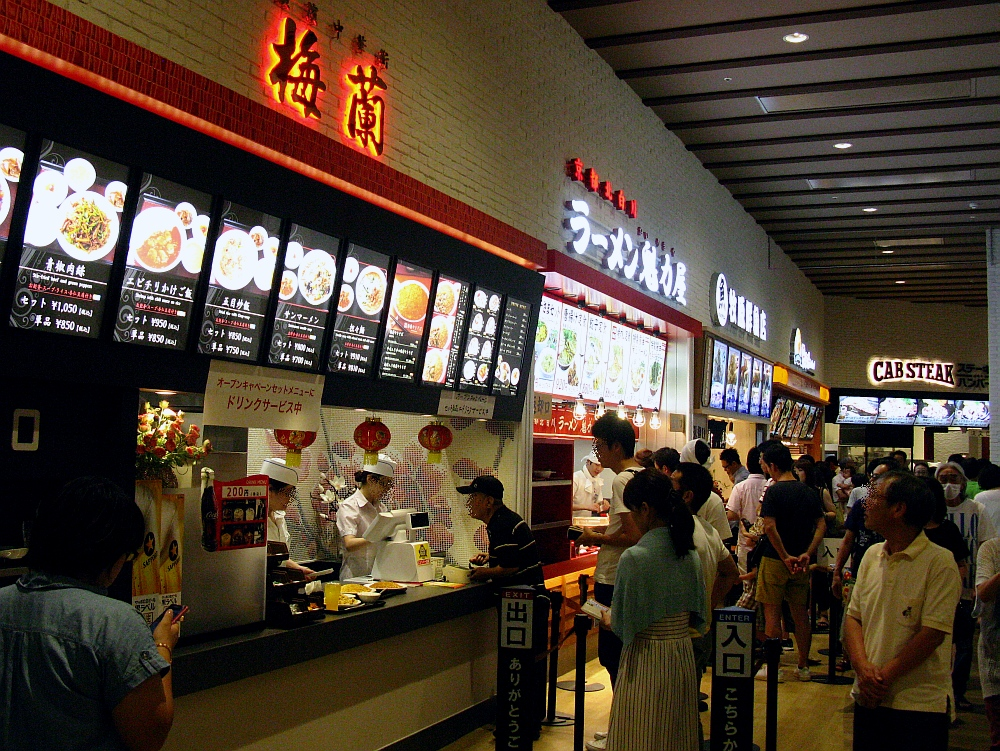 2015_07_26モゾワンダーシティ:牧原鮮魚店 (9)