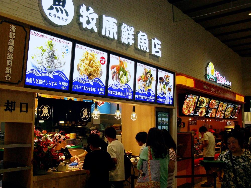2015_07_26モゾワンダーシティ:牧原鮮魚店 (7)