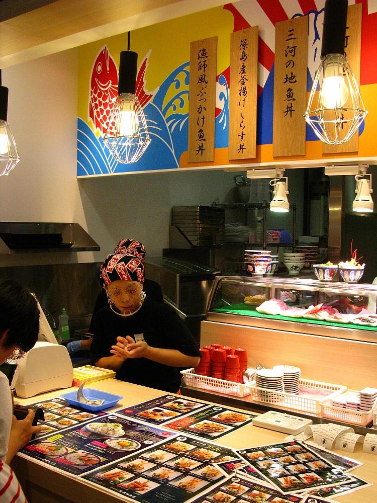 2015_07_26モゾワンダーシティ:牧原鮮魚店- (11)