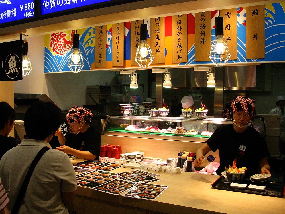 2015_07_26モゾワンダーシティ:牧原鮮魚店- (10)