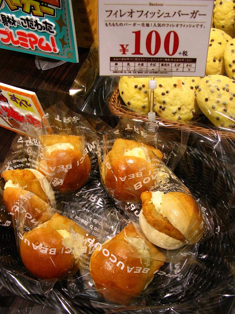 2015_08_01北区:ドン・キホーテ ボヌール (5)